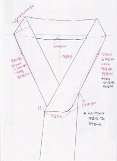 Hanbok neckline Romper Pattern, Collar Pattern, Korean Traditional Dress, Traditional Outfits, Clothing Patterns, Sewing Patterns, Sewing Collars, Modern Hanbok, Fabric Manipulation