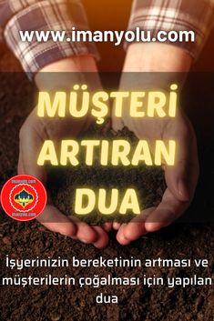 Combattre La Cellulite, Quran, Allah, Prayers, Knowledge, Words, Aspirin, Ems, Amigurumi