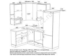 13. Эскиз кухни для хрущевки со встроенной варочной панелью и духовым шкафом. Размер 1400 мм - 2050