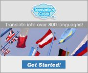 >>>LINKS to dictionaries, fonts, translation, phrases, courses,  writing systems, sign, media>>> Omniglot.com/
