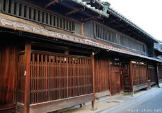 Naramachi Street, Nara