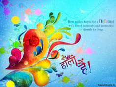 Happy Holi Message, Quotes in Hindi 2014, Quotes, Quotations for 2014