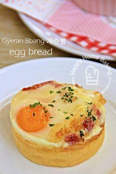 Recipe: Korean Egg Bread (Gyeran Bbang)