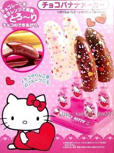 Sanrio Hello Kitty Chocolate Banana Bar Maker for Party