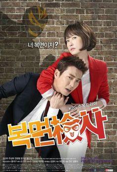 Masked Prosecuter starring Joo Sang Wook and Kim Sun Ah -2015