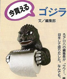 godzilla toilet paper holder