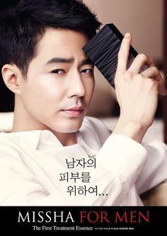 Korean Face, Korean Men, Korean Actors, It's Okay That's Love, Korea University, Jo In Sung, Dramas, Jung Taekwoon, K Pop Star