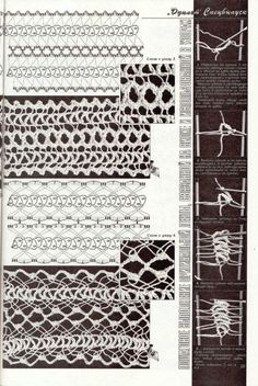 Plug knitting. Collection of patterns 2 .. Discussion on LiveInternet - Russian Service Online Diaries