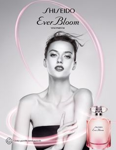 Güzellik içinizde sonsuza kadar çiçek açsın Fresh Lip Balm, Perfume Adverts, Cosmetics & Perfume, New Fragrances, Shiseido, Commercial Photography, Beauty Make Up, The Balm, Fashion Beauty