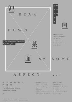 Tomorrow Design