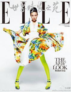 Shu Pei Qin Elle China March 2012