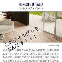 """hi______na on Instagram: """"* みなさんに知ってもらいたくて 一時的に🔓しました🙇✨ * 我が家はリビング前に 軒下を作りました😂❤ 主人がリビングが 狭くなってもいいから 作りたいといった ポイントです😊✨ * 問題はウッドデッキ? タイルデッキ? どっちにする?って話。 * 木目が好きな私たちは…"""" House Layouts, Country Life, Home And Living, Interior Architecture, Terrace, Entryway Tables, Tile Floor, Deck, Backyard"""