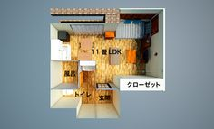 A smaller Japanese 1K (kitchen). The whole thing coming in at about 30 sq m.
