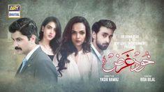 11 Phenomenal Pakistani Dramas That Addressed Taboos You Were Too Afraid To