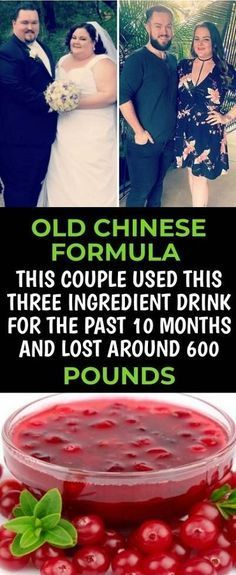 OLD CHINESE FORMULA THIS COUPLE USED THIS THREE INGREDIENT DRINK FOR PAST 10 MONTHS AND LOST AROUND 600 POUNDS – Stylesfly