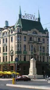 Hotel Moskva, belgrade, serbia