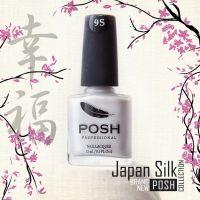 POSH S9 Дикий Шелк Posh Nails, Nail Polish, Silk, Beauty, Nail Polishes, Polish, Beauty Illustration, Manicure, Silk Sarees