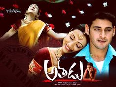 A film closest to my heart ❤️ Thank you #Trivikramgaru for writing one of my best roles n #Mahesh for just being the best co-sta