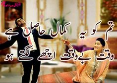 Poetry: Love and Romantic Poetry/Shayari Pictures in Urdu for Facebook
