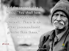 Mark 12:31 #love #neighbour #verseoftheday #bible #scripture #lifelessons