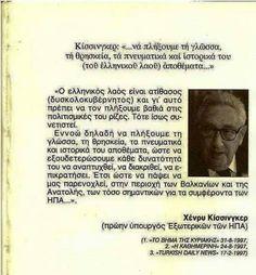 Τα κατάφεραν;Τι λέτε; Greek History, Political Quotes, Politics, Jokes, Teaching, Sayings, Greeks, Common Sense, Cyprus