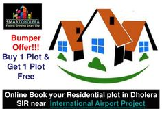 Book Highway Touch Residential plot in Dholera SIR at very affordable price. Bumper offer!! Buy 1 Plot, Get 1 Plot FREE!!! For more info please visit our site: http://www.smartdholera.com/plots-in-dholera/  or call us at +91 7096961244, 7096961242 or email at info@smartdholera.com