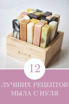 Myla, Soap Recipes, Nail Polish Colors, Body Care, Place Card Holders, Cosmetics, Nails, Diy, Handmade