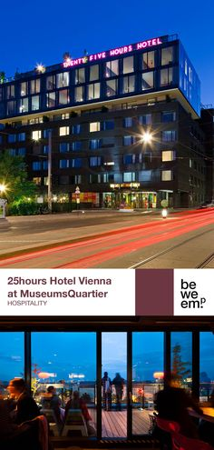 The prominent glass cuboid on the roof of @25hourshotel_vienna and the dramatic black façade give the original building complex a contemporary look and make it stand out against its urban surroundings. Since opening in 2011, the rooftop café has become a popular spot for both locals and international hotel guests. PROJECT_25hours Hotel Vienna DEPARTMENT_Hospitality LOCATION_Vienna Images: © Rupert Steiner & BWM/ Christoph Panzer Design Hotel, Hotels, Hotel Guest, Vienna, Hospitality, Rooftop, Facade, Urban, Popular