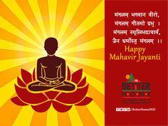 Happy Mahavir Jayanti - Better homes  #BetterHome #Furniture #Ahmedabad #HomeFurniture