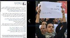 مصور صحفي بـ6 أبريل يستغيث من مطاردة الأمن وعدم امتلاك ثمن الطعام
