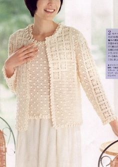 Delicadezas en crochet Gabriela: Encantador conjunto de remera y saco en punto araña