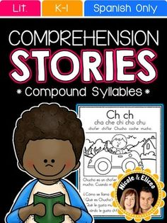 Spanish Stories & Comprehension Questions - Compound Syllables (Spanish)