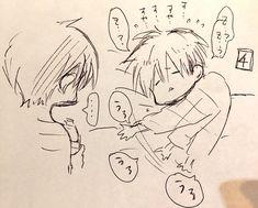 4 Villainous Cartoon, Jungkook Fanart, Manga Love, Cartoon Memes, Beautiful Anime Girl, Shounen Ai, Ship Art, Fujoshi, Romance