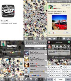 НомеРА [iOS, Android] Бесплатно «НомеРА» — первая социальная сеть участников дорожного движения. Автовладельцы часто сталкиваются с необходимостью общения с другими водителями, получением информации о ситуации на дороге, а иногда просто желанием занять себя чем-нибудь в пробке. Для этого и было создано приложение «НомеРА» — первый сервис, идентификатором в котором является автомобильный номер. «Номера» для iOS появилось в конце декабря 2012 года. Теперь готова и долгожданная версия для…