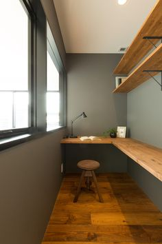 Office Nook, Home Office Storage, Home Office Design, House Design, Huge Houses, Garage Renovation, Weekend House, Room Setup, Tiny House Plans
