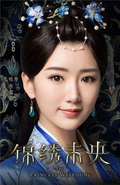 Mao Xiao Tong as Li Chang Ru