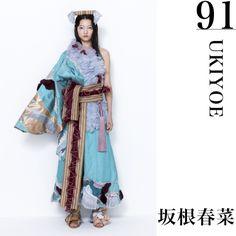 『UKIYOE』 浮世絵の配色や構図に魅力を感じ、平面作品である浮世絵を立体的なレディスウェアに落とし込みました。プリーツ加工を施したオーガンディの装飾をはじめ、ファーや羊毛など厚みのある素材も用いて凹凸感のある仕上りを意識。現代女性に向けた服として〝今っぽいかわいらしさ〟のあるデザインに注目してください。