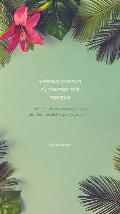 34 ideas for quotes lyrics exo kpop Music Quotes Life, K Quotes, Lyric Quotes, Motivational Quotes, Inspirational Quotes, Korean Phrases, Korean Words, Pop Lyrics, Music Lyrics
