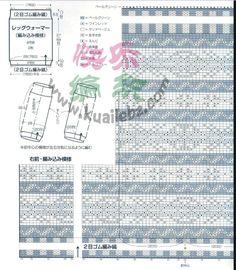 4683827_20121026_113020 (498x570, 237Kb)
