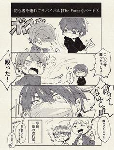 Manga, Memes, Anime, Movie Posters, Youtube, Mango, Manga Anime, Meme, Film Poster