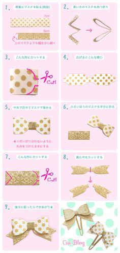 Washi tape bow marker
