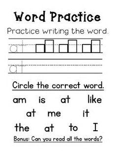 mClass Sight Word Homework- List A