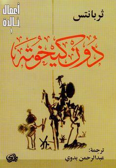 Don Quijote Edición Árabe