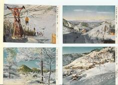 Shiga Kogen Ski Resort Post Cards, Nagano, Japan