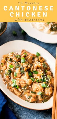 Cantonese chicken with mushrooms is beautiful balance of flavor with loads of garlic and blend of sauces that makes this dish a perfect starter or main dish to pour over noodles or rice. This super easy 20 minutes recipe is going to be your family favorite weeknight dinner. #chickenrecipes #chickenwithmushrooms #cantoneserecipes #weeknightdinner #easyandfastrecipes #familydinnerrecipes