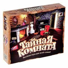 "Интернет  магазин ""Игротека24.рф"""