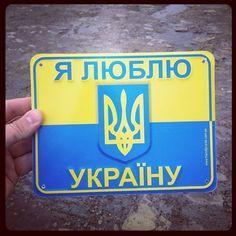 Ukrainian  i love ukraine  licence plate