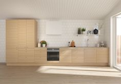 Sigdal kjøkken - Amfi Eik 2.0