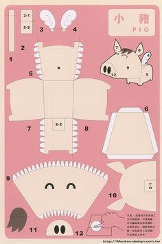 Pig - Cut Out Postcard | Flickr – Compartilhamento de fotos!