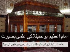 """مام ابو حنیفہؒ کا اس وقت کے علماءمیں بڑا نام اور افضل مقام تھا۔ لہٰذا ہارون رشید نے آپؒ کے پاس پیغام بھیجا اور کہا: """" اے مسلمانوں کے امام! آپ کواطلاع ہے کہ Jumma Mubarak Images Download, Allah"""